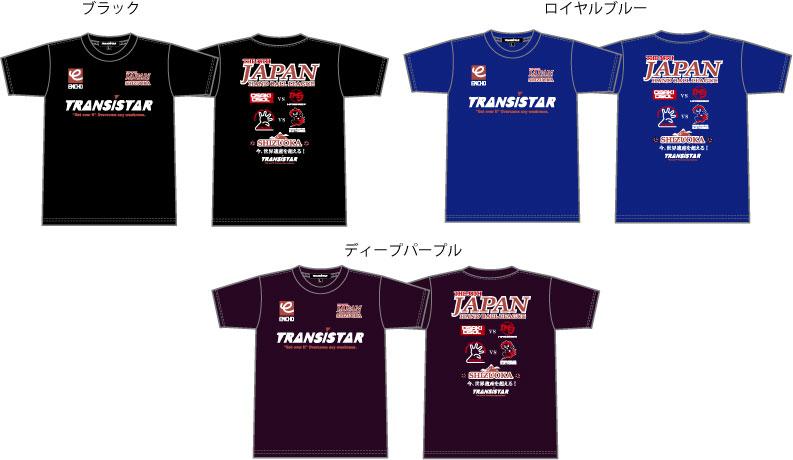 japan-league02