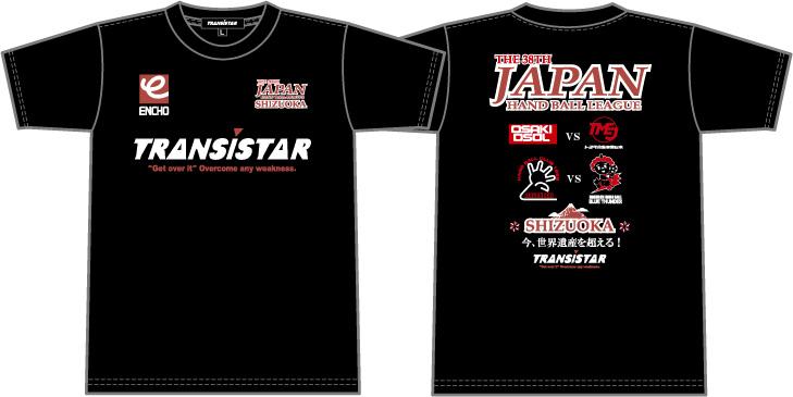 japan-league03
