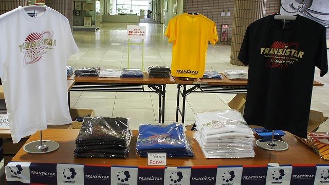 東北大会 記念Tシャツ