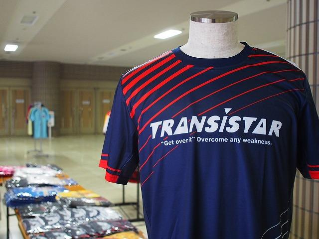 東北大会 ハンドボール プラシャツ