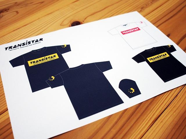 ボックスロゴ Tシャツ