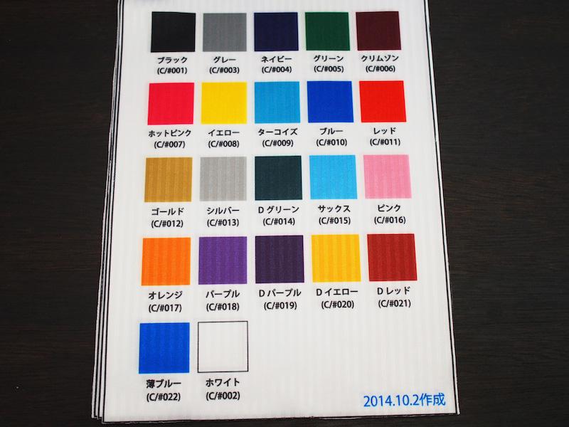 colour03