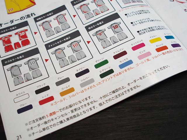 colour04