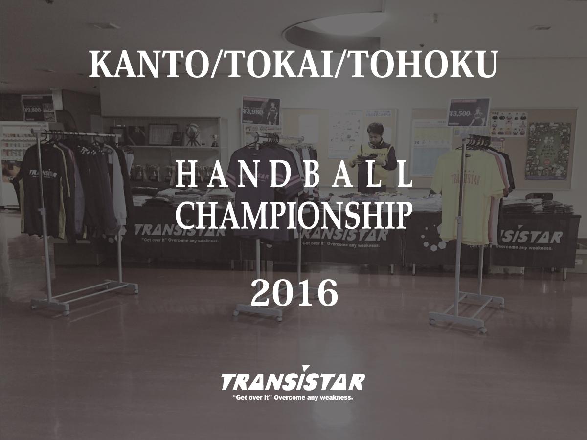 kanto_tokai_tohoku01